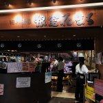ภาพถ่ายของ Nemuro Hanamaru JR Tower Stellar Place