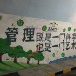 Photo of Xiamen University