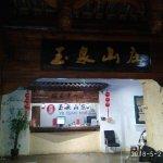 Foto Zhengning Road Night Market
