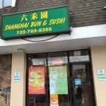 Foto de Shanghai Bun Restaurant