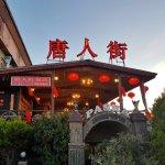 Photo of White Dragon Restaurant