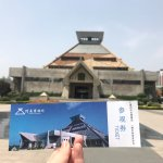 Photo of Henan Museum