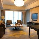 Bilde fra Midtown Shangri-La,Hangzhou