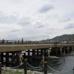 Photo of Uji River