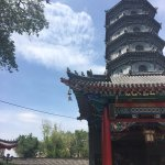 صورة فوتوغرافية لـ Temple of Bliss (Jile Si)