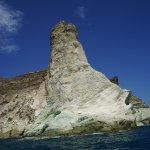 Photo of Pelagos Cruises Santorini
