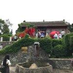 Photo of Yantai Hill