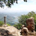 Wunv Mountain의 사진