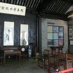 Foto van Square Pagoda