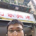 Photo of Ximending