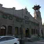 Billede af The Grand Mosque