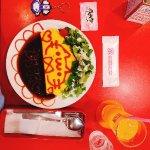 Foto de Kawai Maid Cafe & Bar Akiba Zettai Ryoiki