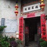 Foto de Zhengyuan Old Town