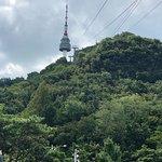 Photo of N Seoul Tower