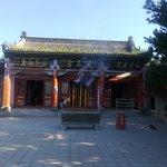 Billede af Zhangdao Island