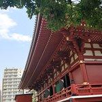 Foto van Senso-ji Temple
