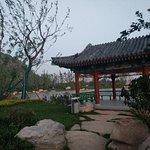 Ji'nan Huashan Mountain Foto