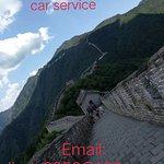 Photo of Linda Beijing Tour Car Service