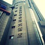 Photo of Jinxiu Cafe