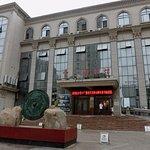 营口市博物馆