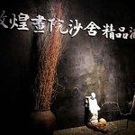 Huayuan Shashe Boutique Hotel