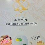 巴蜀風月(皇庭廣場店)照片