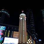 Фотография Jiefang Monument