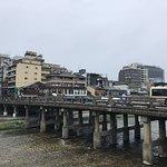 ภาพถ่ายของ Starbucks Coffee Kyoto Sanjo-ohashi Shop