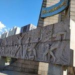 Bild från Tangshan Earthquake Memorial Hall