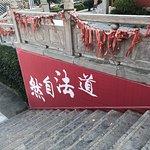 Photo of Qionglong Mountain