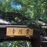 Foto de Lingyin Temple
