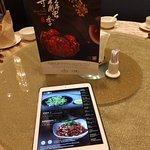 Photo of Shang Palace (Shangri-La Hotel Tianjin)