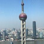 Foto de Scena (The Ritz-Carlton Shanghai Pudong)