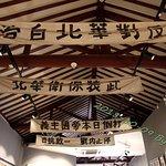 Zhangxueliang Residence Foto