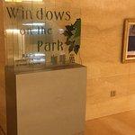 ภาพถ่ายของ Windows on the Park