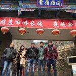 Mike's Beijing Tour