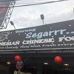Zdjęcie Warung Segarrr Indonesian Chinese Food