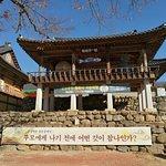 Photo of Donghwasa