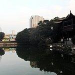 Photo de Jinghu Park of Wuhu