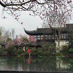 Foto van Lobby Lounge Four Seasons Hotel Hangzhou