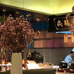 Foto de The Lounge (JW Marriott Hotel Shenzhen Bao'an)