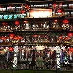 Zdjęcie Jin Ding Xuan(DiTan)