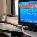 Shangri-La's China World Hotel Φωτογραφία