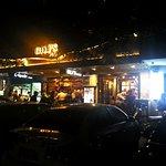 Photo of GILIS Restaurant and Bar
