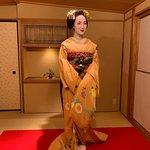 ภาพถ่ายของ Gion NITI