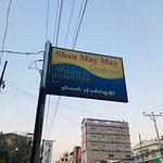 ภาพถ่ายของ Shan Ma Ma