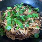 תמונה של Chop Chop