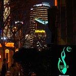 صورة فوتوغرافية لـ Tajine Moroccan Restaurant & Lounge