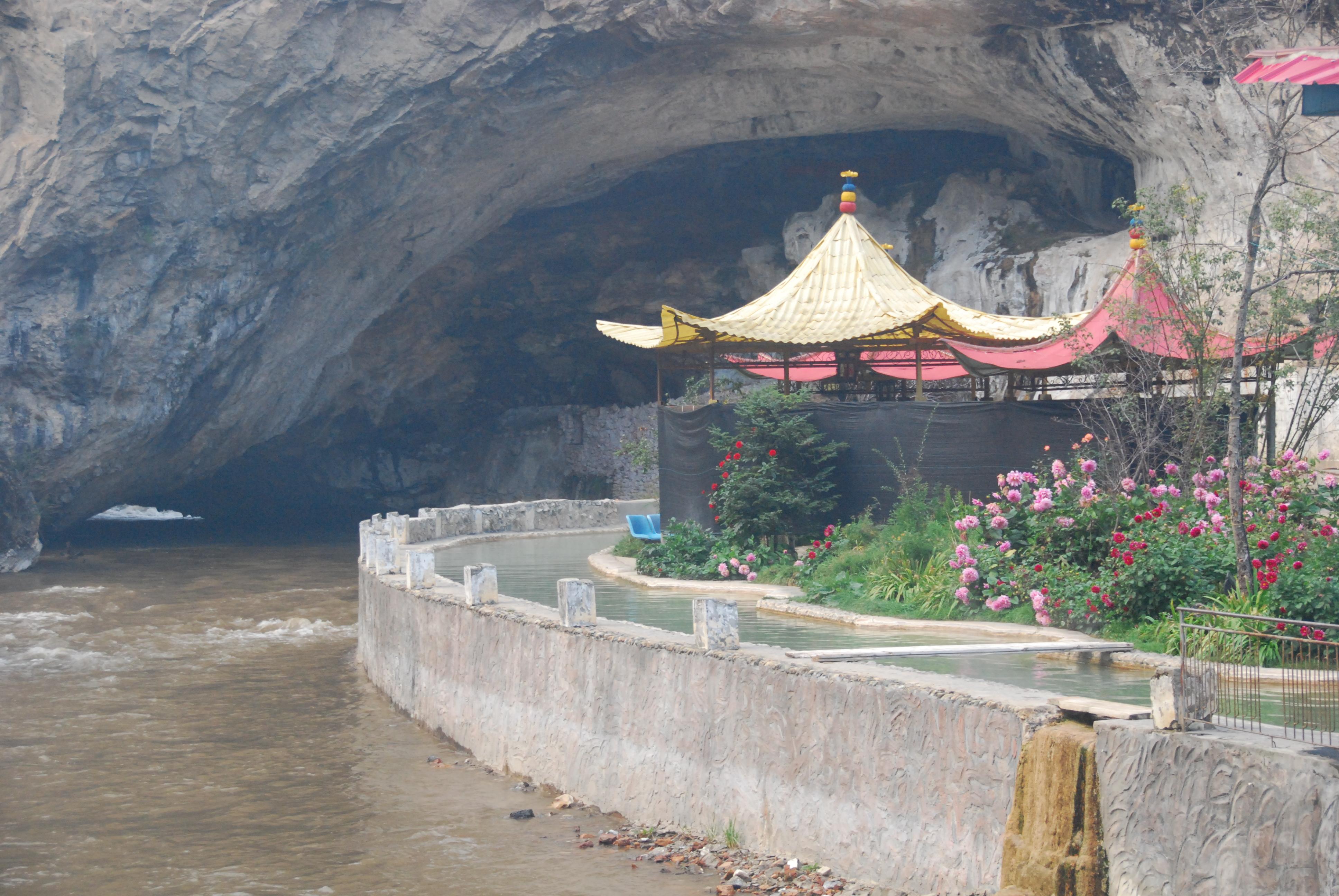 Tianshengqiao Hot Spring Resort