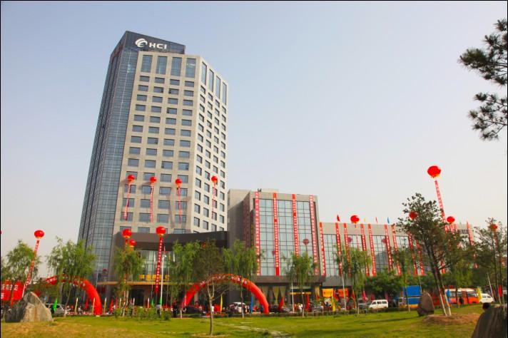 Huancheng Kaisidun Hotel